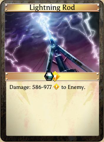 File:LightningRod.png
