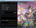 Thumbnail for version as of 00:23, September 9, 2013