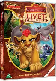 File:The Lion Guard Dvd 3.jpg