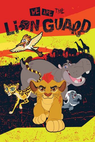 File:Poster-1.png