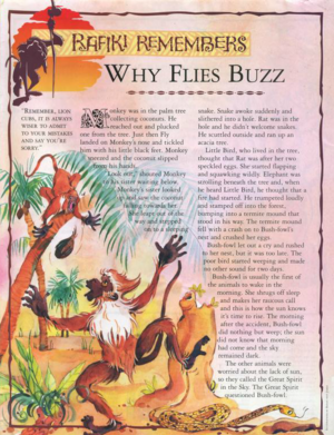 Why Flies Buzz 1