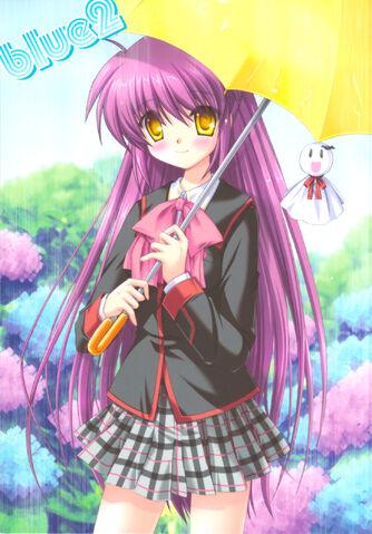 File:Kanata Umbrella.jpg