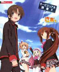 Little Busters Animation Cover