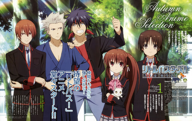 File:Little Busters Teaser 01.jpg