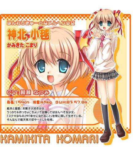 File:Komari vn character sheet.jpg