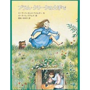 File:Japanesetranslation1.png