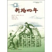 File:Chinesetranslation3.jpg
