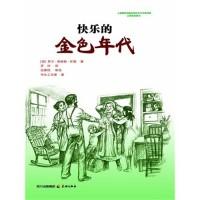 File:Chinesetranslation10.jpg