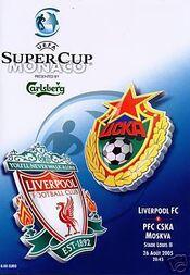 2005supercup