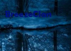 File:Breezeclan 2.png