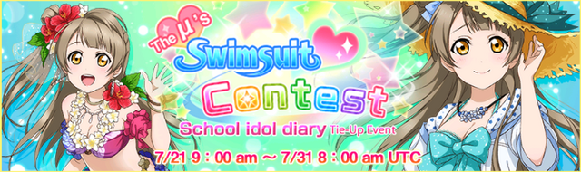 File:The µ's Swimsuit Contest EventBanner.png