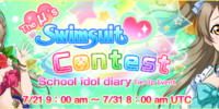 The µ's Swimsuit Contest