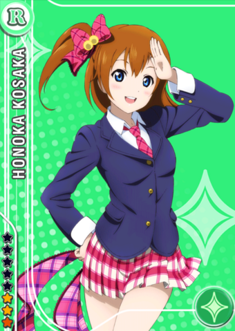 File:Honoka pure r.png