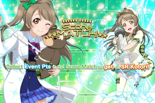 Score Match Round 2 EventSplash
