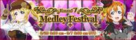 Medley Festival Round 7 EventBanner