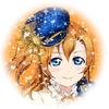 Honoka icon