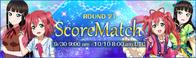 Score Match Round 21 EventBanner