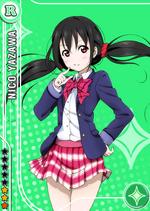 Nico pure r
