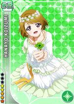 Hanayo pure sr2