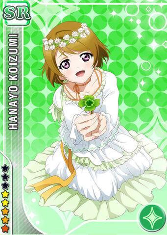 File:Hanayo pure sr2.jpg