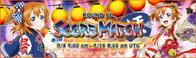 Score Match Round 12 EventBanner