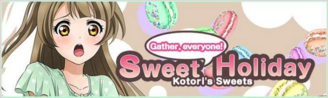 SweetSweetHoliday EventBanner