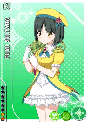 File:Fumi shitara pure n+.png