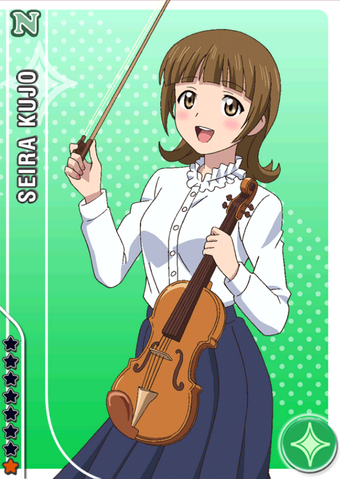File:Seira Kujo pure n.png