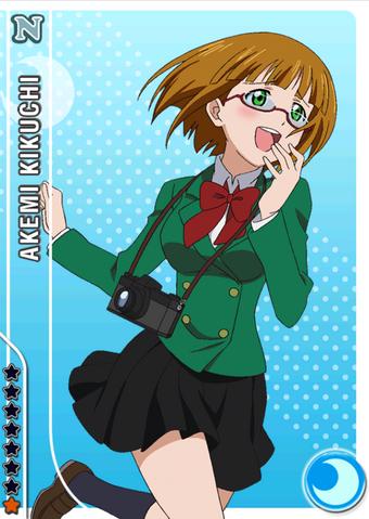 File:Akemi Kikuchi cool n.png