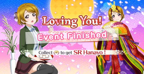 Loving You! EventSplash