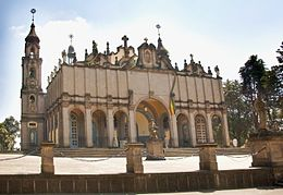 File:Cathedral of the Holy Trinity (Addis Ababa).jpeg