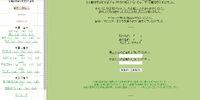 Iro-Aseta Tegami