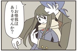 Comic yoshino2