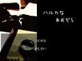 Thumbnail for version as of 13:25, May 28, 2015