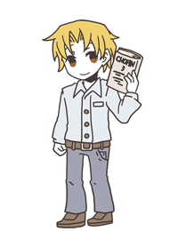 File:Ayato normal.jpg