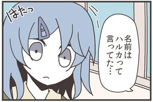 Comic aozora2
