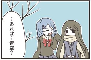 Comic aozora1