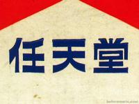 File:200px-Nintendo1.jpg