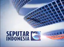 Seputar Indonesia 2009