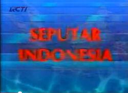 Seputar Indonesia 1994