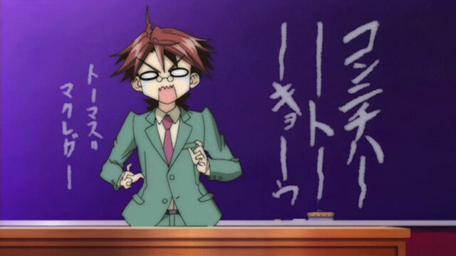 File:Anime chalkboard-783240-1-.jpg