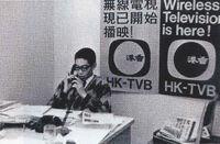Hk-tvb used in office