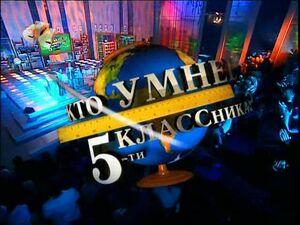 KU5kl logo