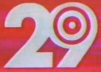 WUTV 1970s logo