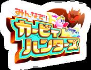 JP Team Kirby Clash 1