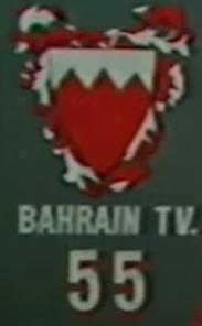 BAHARAINTV55