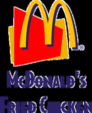 McDonald's Fried Chicken 1996