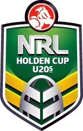 Holden Cup logo