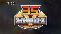 Sentai 35th Anniversary Logo