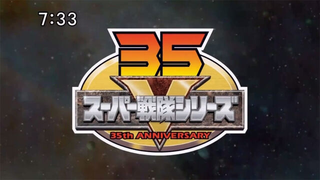 File:Sentai 35th Anniversary Logo.jpg